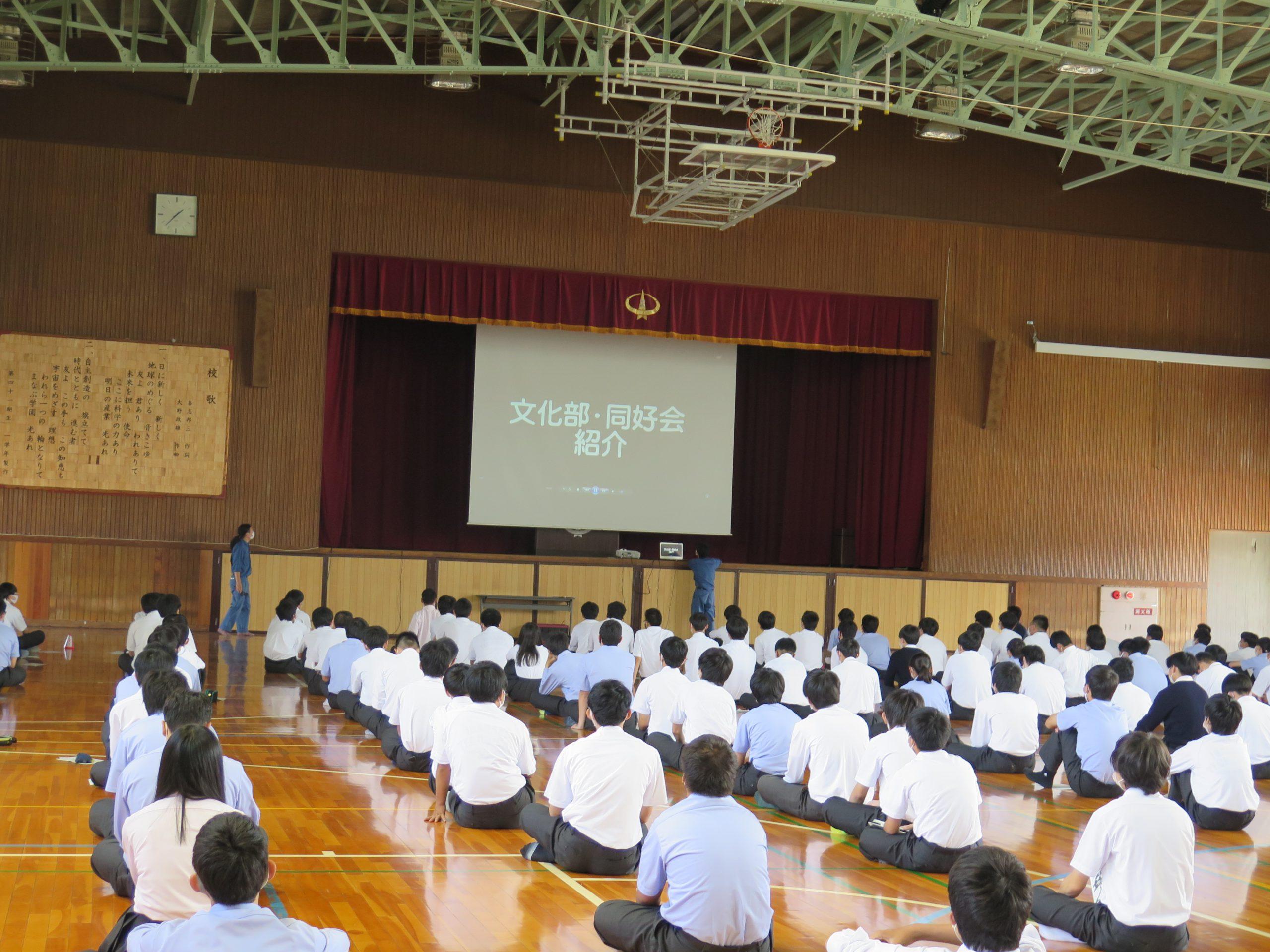 クラブ紹介1