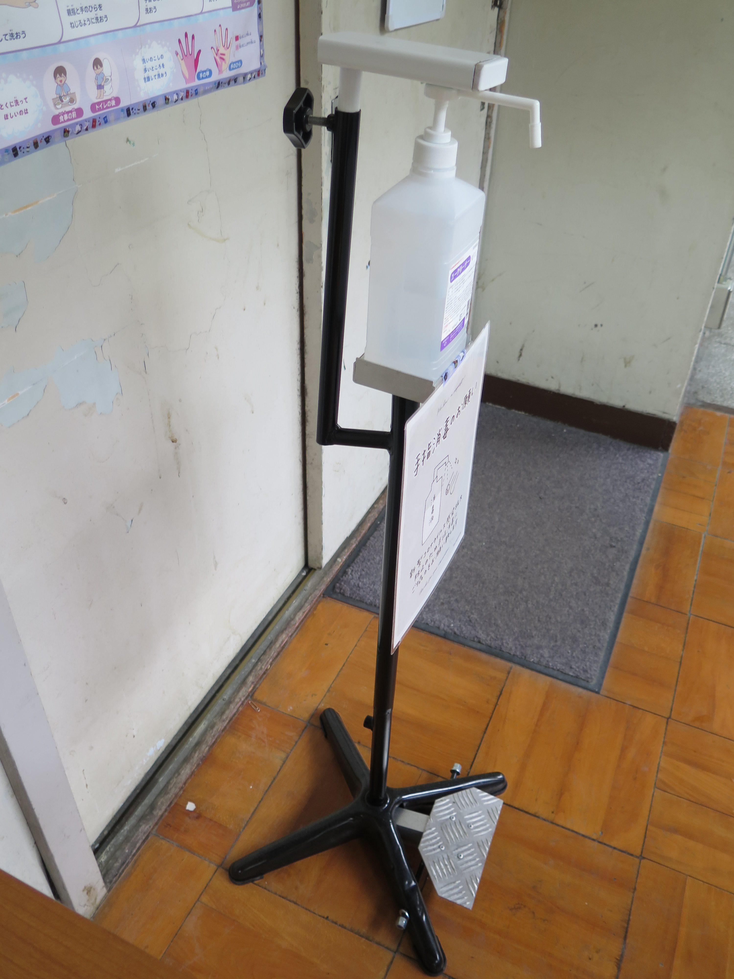 足踏式消毒液スタンド2